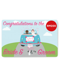 WEDDING E-GIFT CARD 2 (RM200)