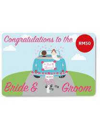 WEDDING E-GIFT CARD 2 (RM50)