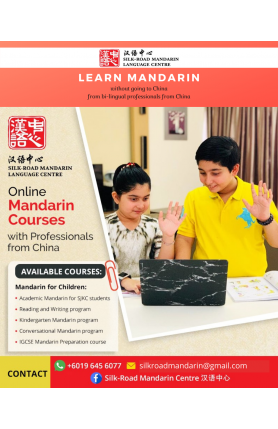KIDS MANDARIN PRIVATE CLASS VOUCHER