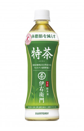 Lemon Toku cha (tezukuri you) 500ml