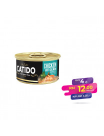 CATIDO CHICKEN FLAKE WITH SALMON AND CHEESE IN JELLY 80..
