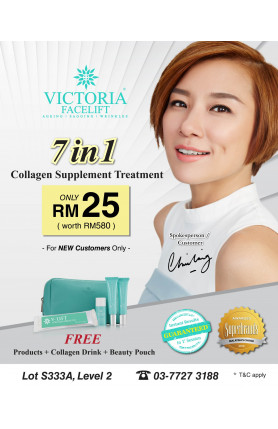 7 IN 1 COLLAGEN SUPPLEMENT TREATMENT