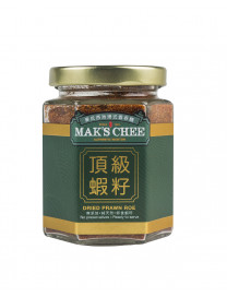 Hong Kong Dried Prawn Roe
