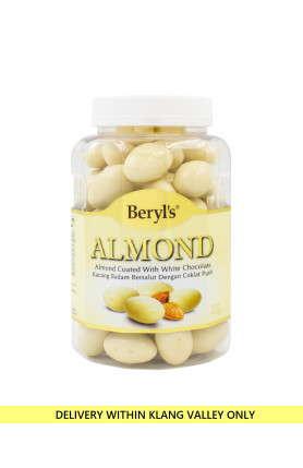 ALMOND COATED WITH WHITE CHOCOLATE 450G
