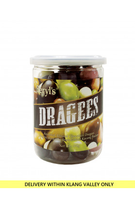 ASSORTED ALMOND CHOCOLATE DRAGEES 370g