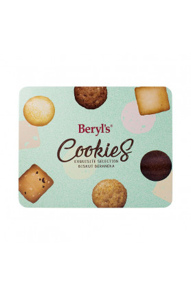 EXQUISITE COOKIES SELECTION 216GM