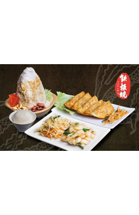 CUTTLEFISH TEPPANYAKI SET FOR 1 PERSON