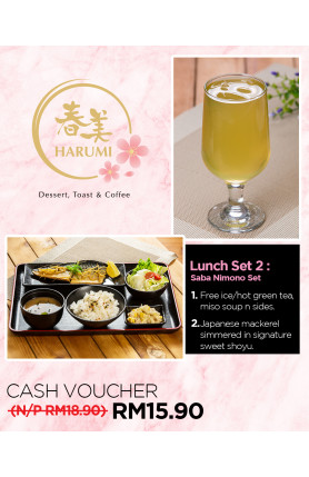 LUNCH SET 2 - SABA NIMONO SET