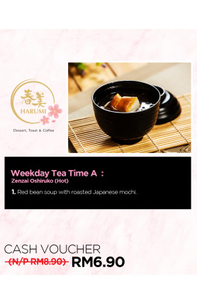 WEEKDAY TEA TIME A - ZENZAI OSHIRUKO (HOT)