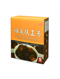Young Energy Nutrition Soup 补气扶正汤