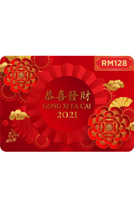 Chinese New Year e-Gift Card Design 2 (RM128)