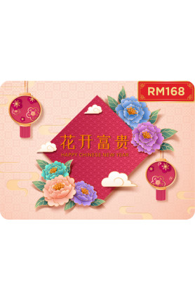 Chinese New Year e-Gift Card Design 3 (RM168)