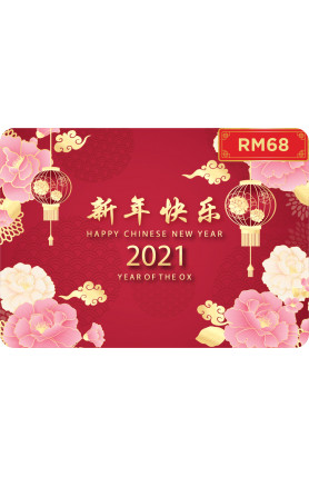 Chinese New Year e-Gift Card Design 1  (RM68)