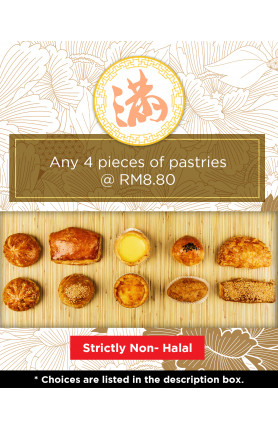 ANY 4 PIECES OF PASTRIES @ RM8.80