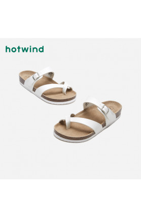 HOTWIND MEN'S CASUAL LIGHT SLIPPERS