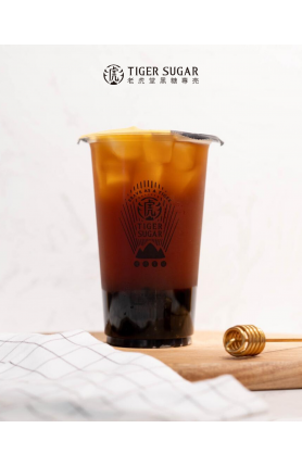 BROWN SUGAR GREEN TEA WITH PEARL VOUCHER