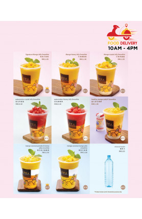 [FOOD DELIVERY] FRUITY BEVERAGE