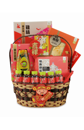 HOUSE OF FORTUNE HAMPER 福贵祥和