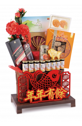 BLOOMING RICHNESS HAMPER 富裕兴旺