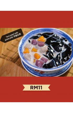 TARO PEARL WITH GRASS JELLY 芋圆仙草