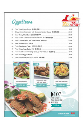 [FOOD DELIVERY] APPETIZERS MENU