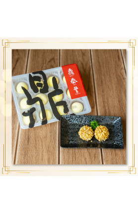 [FOOD DELIVERY] FROZEN PEANUT RICE BALL 12PCS/冷冻花生汤圆 12..