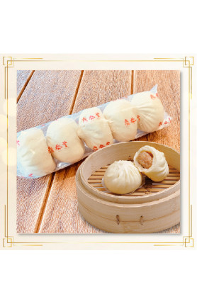 [FOOD DELIVERY] FROZEN PORK BUN 5PCS/冷冻鲜肉包 5PCS..