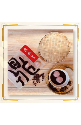 [FOOD DELIVERY] RED BEAN RICE BALL 12PCS/冷冻豆沙汤圆 12PCS..