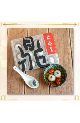 [FOOD DELIVERY] FROZEN SESAME RICE BALL 12PCS/冷冻芝麻汤圆 12..
