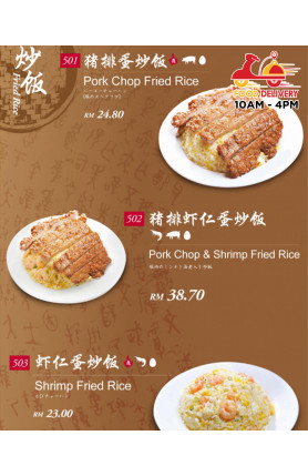 [FOOD DELIVERY] FRIED RICE MENU