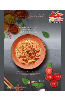 [FOOD DELIVERY] HOME SPECIAL MENU