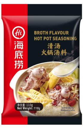 BROTH FLAVOUR HOTPOT SEASONING 110GM