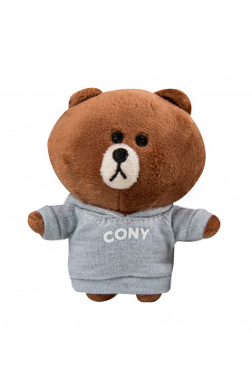 KEYCHAIN LINE FRIENDS - BROWN WEAR CONY T