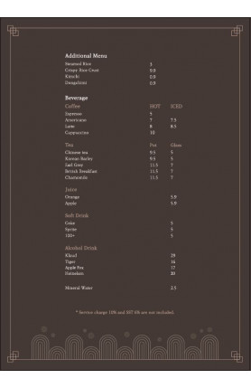 [FOOD DELIVERY] ADDITIONAL MENU