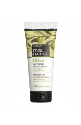 MEA NATURA BODY SCRUB 200ML