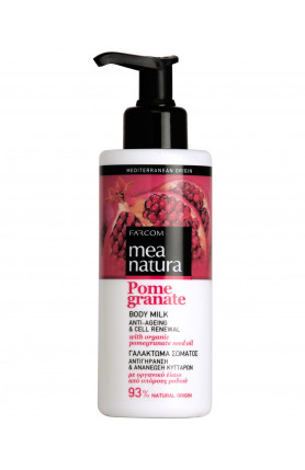 MEA NATURA POMEGRANATE BODY MILK LOTION 250ML