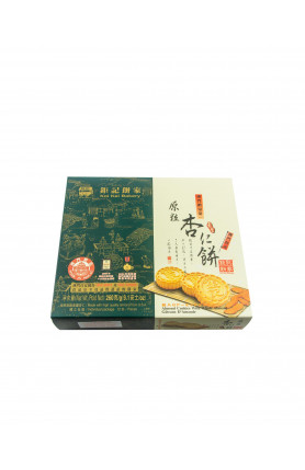 MACAU KOI KEY ALMOND COOKIES BOX 钜记原粒杏仁饼(盒装)12粒/pieces..